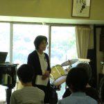 森本さんの詩と手記~平和について思うこと
